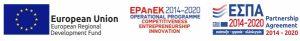 FUNSPORTS ΕΣΠΑ 2014-2020